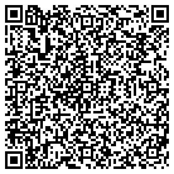 QR-код с контактной информацией организации ГОСТИНИЧНЫЙ ДОМИК