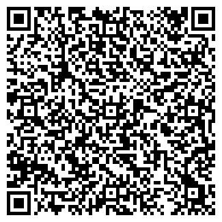 QR-код с контактной информацией организации УРАЛСПЕЦАВИО