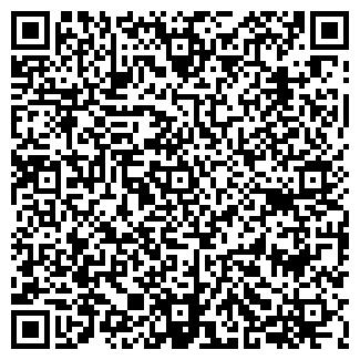 QR-код с контактной информацией организации РЕМИКОМ
