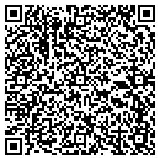 QR-код с контактной информацией организации ВАРЯГ