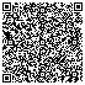 QR-код с контактной информацией организации УРАЛАВТОАГРЕГАТ