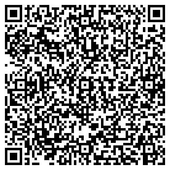 QR-код с контактной информацией организации ТАКСИ ТРОЙКА В МИАССЕ
