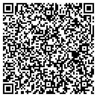 QR-код с контактной информацией организации МК ПЛЮС