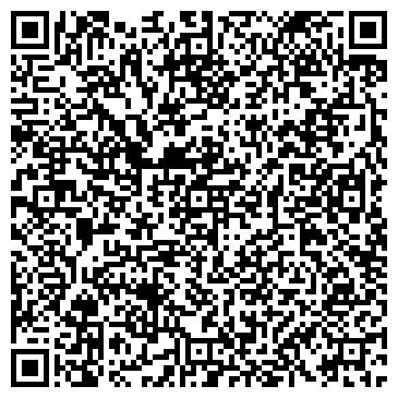 QR-код с контактной информацией организации ВДОХНОВЕНИЕ ПЕЛЬМЕННЫЙ ЦЕХ ООО