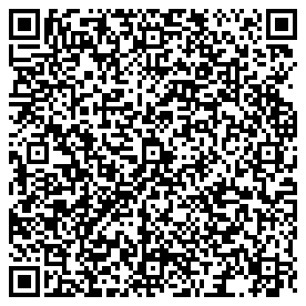QR-код с контактной информацией организации МИСТРАЛЬ МЯСОПЕРЕРАБАТЫВАЮЩИЙ ЦЕХ