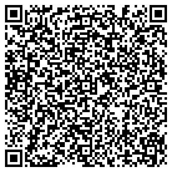QR-код с контактной информацией организации УРАРТУ КОНДИТЕРСКИЙ ЦЕХ