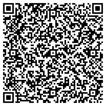 QR-код с контактной информацией организации ОРФО