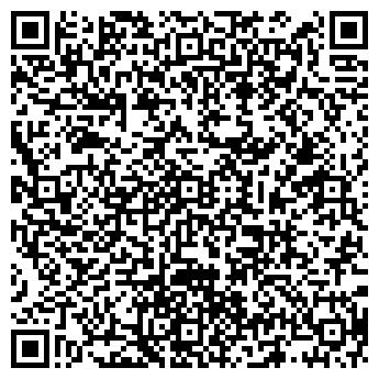 QR-код с контактной информацией организации ФАБРИКА КАМНЯ И БРОНЗЫ ООО