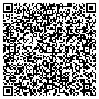 QR-код с контактной информацией организации УРАЛ - ПЯТЫЙ ОКЕАН ООО