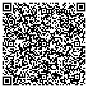 QR-код с контактной информацией организации КАЛИНА МАГАЗИН, ООО 'ГИМ'