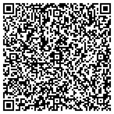 QR-код с контактной информацией организации ООО «УралРезина»