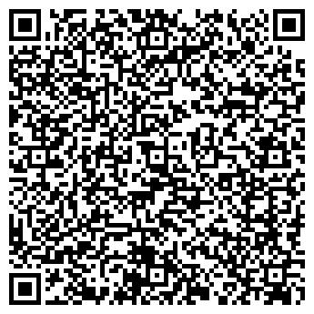 QR-код с контактной информацией организации УРАЛРЕЗИНА ТД ООО