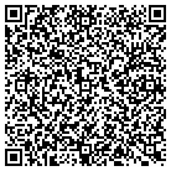 QR-код с контактной информацией организации ВЕСТПАЛИЯ МЕБЕЛЬНЫЙ САЛОН