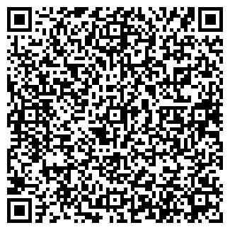 QR-код с контактной информацией организации ТЕРРАБЛОК ЗАО