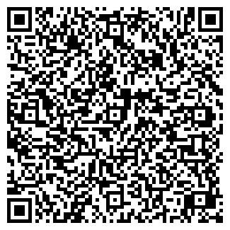 QR-код с контактной информацией организации МИАСС-МРАМОР ООО