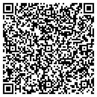 QR-код с контактной информацией организации МИАССЛЕС ООО