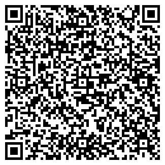 QR-код с контактной информацией организации УРАЛ БАСК ООО