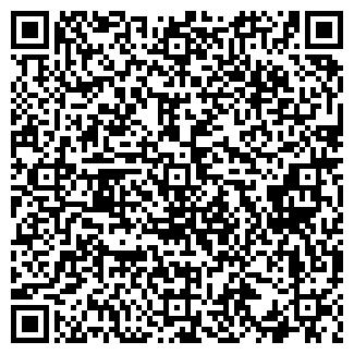 QR-код с контактной информацией организации УРАЛТЕПЛОРЕМОНТ