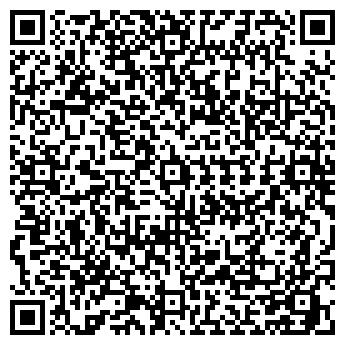 QR-код с контактной информацией организации ПРОМ-СЕРВИС ПКФ ООО