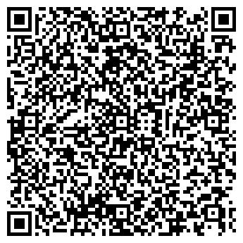 QR-код с контактной информацией организации ПРОЕКТСЕРВИС ЗАО