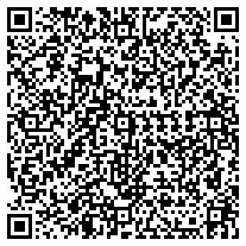QR-код с контактной информацией организации УРАЛСТРОЙКОМПЛЕКТ ПКФ ООО