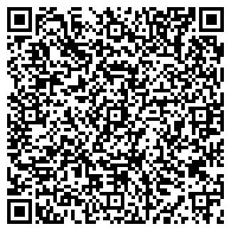 QR-код с контактной информацией организации ДИАМАНТ ОКНА