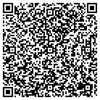 QR-код с контактной информацией организации УРАЛЕВРОСЕРВИС ООО