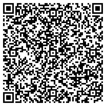 QR-код с контактной информацией организации УРАЛСТЕКЛОПАКЕТ ООО