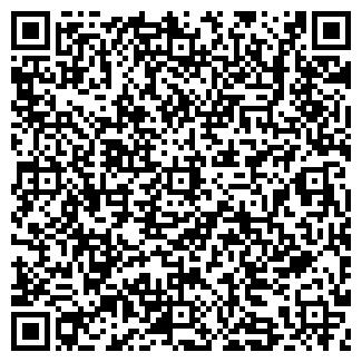QR-код с контактной информацией организации ФАВОРИТ-ОКНО