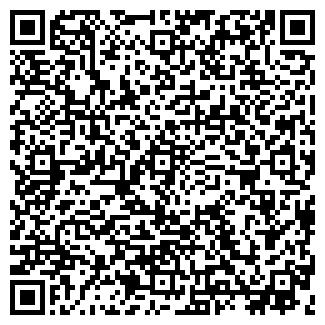 QR-код с контактной информацией организации ООО УРАЛ-ПЛАЗМ
