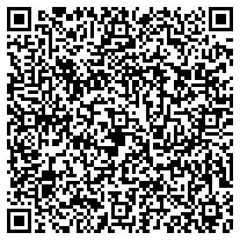 QR-код с контактной информацией организации ООО АВТОСПЕЦТЕХНИКА-УРАЛ