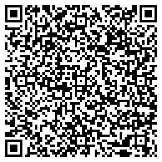 QR-код с контактной информацией организации УСК-ЭЛЕКТРОТОВАРЫ
