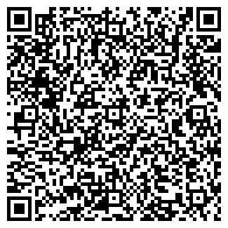 QR-код с контактной информацией организации АВГУСТ-МЕДИА