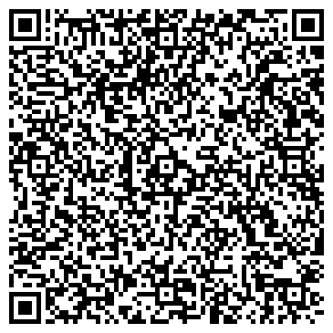 QR-код с контактной информацией организации Отдел УФМС России по Челябинской области в г. Миассе
