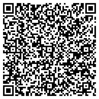 QR-код с контактной информацией организации КАРЬЕРА