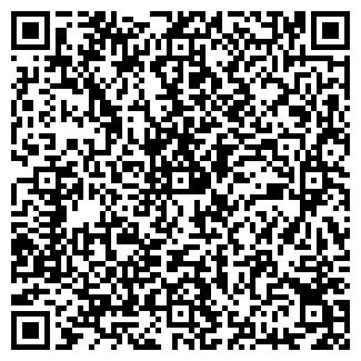 QR-код с контактной информацией организации СТАРТ-ИНФО