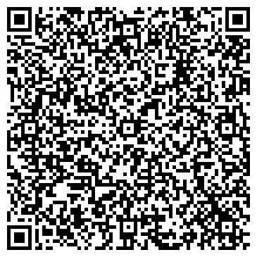 QR-код с контактной информацией организации АК БАРС БАНК ОАО, ДОП. ОФИС УРАЛЬСКОГО ФИЛИАЛ