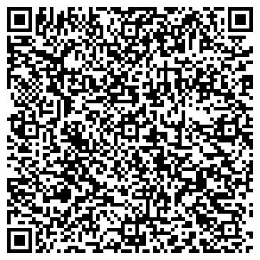 QR-код с контактной информацией организации СБЕРЕГАТЕЛЬНЫЙ БАНК РФ ОПЕР.КАССА №4910/053