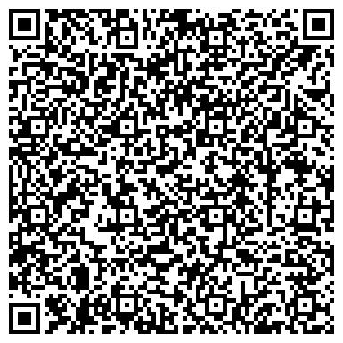 QR-код с контактной информацией организации ТЮМЕНЬЭНЕРГОБАНК ОАО, УРАЛЬСКИЙ ФИЛИАЛ ОПЕР. КАССА