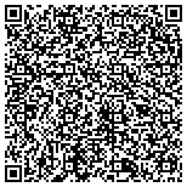 QR-код с контактной информацией организации ТЮМЕНЬЭНЕРГОБАНК ОАО, УРАЛЬСКИЙ ФИЛИАЛ, ДОП.ОФИС В Г.МИАССЕ
