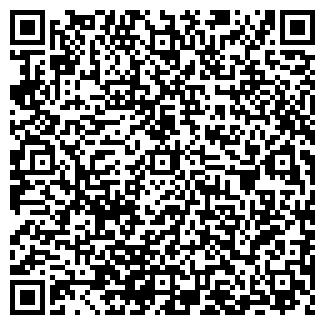 QR-код с контактной информацией организации КРАТЕР ЧОП