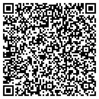 QR-код с контактной информацией организации ТРЕК-СБ ЧОП ООО