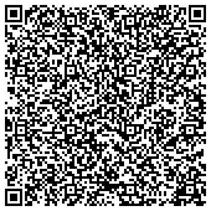 QR-код с контактной информацией организации КОМПЛЕКСНЫЙ ЦЕНТР СОЦИАЛЬНОГО ОБСЛУЖИВАНИЯ НАСЕЛЕНИЯ КРАСНОАРМЕЙСКОГО МУНИЦИПАЛЬНОГО РАЙОНА