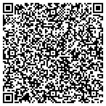 QR-код с контактной информацией организации БРОДОКАЛМАКСКАЯ УЧАСТКОВАЯ БОЛЬНИЦА