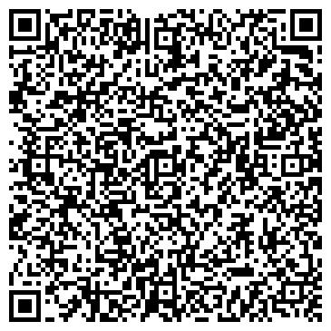 QR-код с контактной информацией организации БРОДОКАЛМАКСКОЕ ЛЕСНИЧЕСТВО