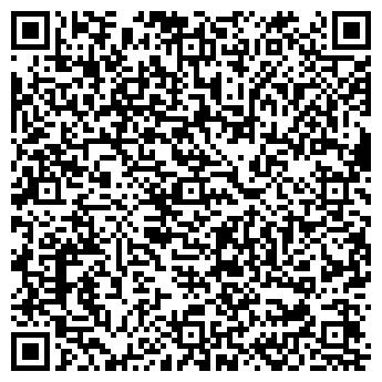 QR-код с контактной информацией организации НОТАРИУС ПОПОВА Н.С.