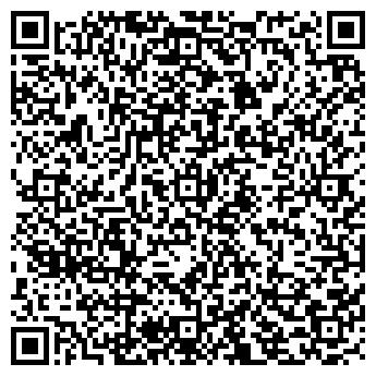 """QR-код с контактной информацией организации Картинг клуб """"Миасское"""""""