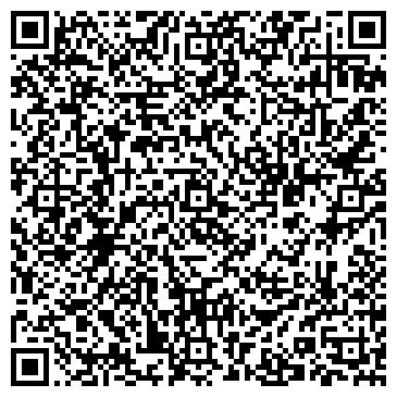 QR-код с контактной информацией организации ЧЕЛЯБИНСКГАЗКОМ ОАО, КОПЕЙСКИЙ ФИЛИАЛ