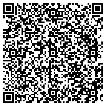 QR-код с контактной информацией организации ОРХИДЕЯ МАГАЗИН