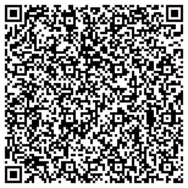 QR-код с контактной информацией организации РОСГОССТРАХ-УРАЛ ООО, СТРАХОВОЙ ОТДЕЛ В С. МИАССКОЕ